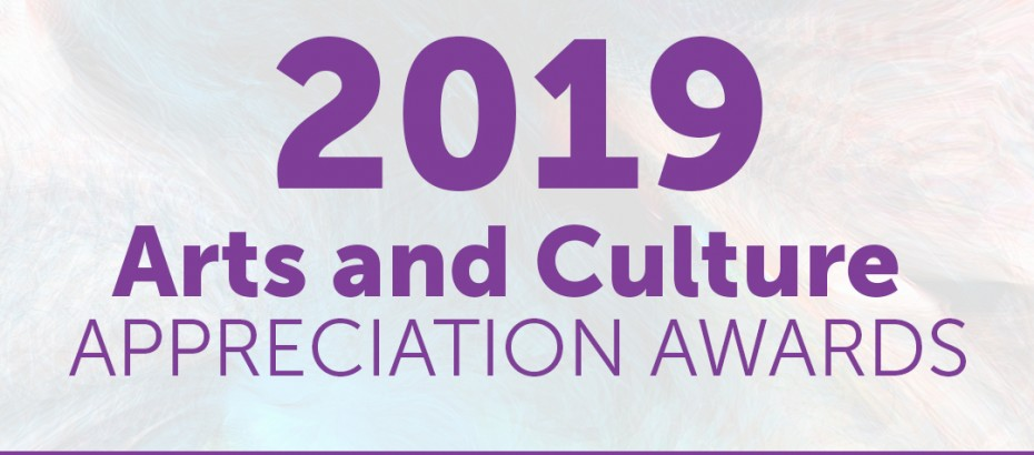 arts and culture appreciation awards nominations